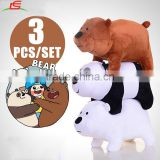 12x25cm Plush Toy Grizzly Panda Ice Hug Bear Stuffed Soft Doll