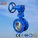 Gear Operated Concentric Wafer Type Ceramic Sealing Butterfly Valve (GD371TC)