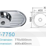 One piece finished Europe style stainless steel sink single bowl