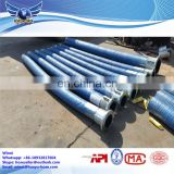 Large diameter Special synthetic rubber suction dredge flange row mud wear-resistant slurry pump hose