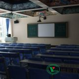 Multimedia Digital Classroom for smart education