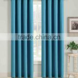 Solid Color Faux Silk Curtains With Matching Color Curtain Clip                                                                         Quality Choice