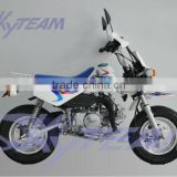 Inquiry about ON SALE: SKYTEAM 125CC 4 STROKE BAJA MOTORCYCLE