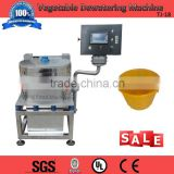 Industrial High Speed Automatic Vegetable Dehydrator With Basket