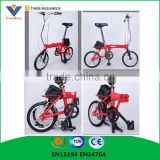 24V 250W 14inch Electric Folding Bicycle Electric Bike China Electric Bikes Ladies EN15194 EN14764