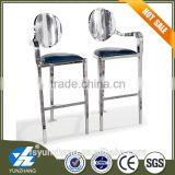 Stainless steel handrail modern PU bar chair                                                                                                         Supplier's Choice