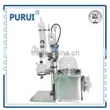 50 litre explosion proof rotary evaporator for lab use