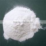Medicine grade Hydroxypropyl Methyl Cellulose with USP/CP/BP/EP standard, Coating auxiliary agents HPMC