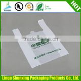 Packaging bag manufacturer 100% degradable hdpe / ldpe plastic grocery/supermarket t-shirt bag on roll