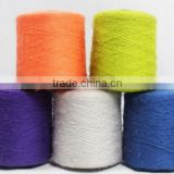 4.2NM/1Wool/Acrylic /mohair blened yarn spun fancy yarn for Knitting Scarf/Sweater