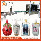standing soup bag retort pouch/water pouch packing machine price
