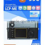 PET Screen Protector For LEICA JJC LCP-ME Guard Film Protector For Camera Screen Protector