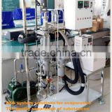 Lab Short Path distillation for natural perfume DEA-DZL-5G                                                                         Quality Choice