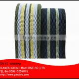 Braided Elastic Webbing Tape For Belt