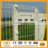 2014 New style / galvanized /pvc coated garden fence