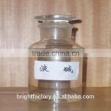 Sodium Hydroxide/caustic soda lye prices