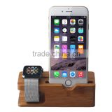 Bamboo Stand 2 in 1 Charging Dock Station Holder for Apple Watch/iphone 6 plus 3.5-5.5inch phone