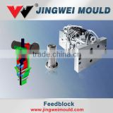multi-layer feed block for different layers plastic sheet or film equipment or feedblock