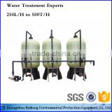FRP fiberglass water treatment tank