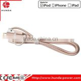 Hot sell mobile phone accessories 2 in 1 MFI certified usb data cable for samsung mobile
