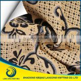 China wholesale High Quality sofa upholstery fabric raw silk