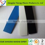 high grade home furniture flexible plywood pvc edge banding trim