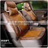car set cushion auto parts mitsubishi pajero io senbolia factory outlet