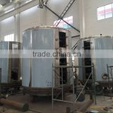 Helix vibrating dryer for monocalcium phosphate