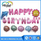 Wholesale custom 100% natural printed party foil balloon for Various holiday decorations