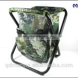Fishing Folding Bag Chair