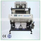 Small model160 channels Machine design parboiled rice color sorter machine, imported valve rice sorting machine