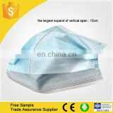 Non woven face mask disposable pp 3ply surgical mask with CE/ISO/FDA Certification