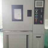 Programmable Constant Temperature and Humidity Test Chambers