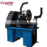 ARS26L wheel rim straightening machine with lathe