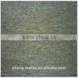 High quality and hot sale like linen bamboo woven fabric