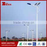 Good Design Reasonable Price 100w solar street light Outdoor led lighting system