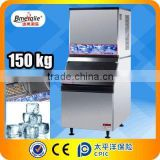 Mini Fridge Ice Cube Maker Machine Factory High Quality Mini Fridge Ice Maker Mini Ice Cube Maker,Ice Cube Maker Machine Factor