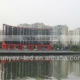 Outdoor Full Color LED Mesh Curtain Screen P16