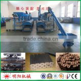 Factory sale BBQ biomass wood sawdust rice husk charcoal briquettes making machine 008615039052280