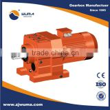 parallel shaft mounted gearbox