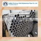 DIN/EN ST37.4 Seamless Steel Pipes & Tubes