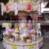2015 hot sale swival amusement park equipment/mini carousel ride                                                                         Quality Choice