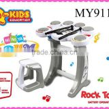 Rock band drum Rock drum set with keyboard Cartoon electronic drum set