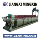 High performance mineral processing spiral classifier/sprial gold ore classifier/spiral separator machine