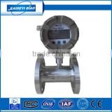 Low price products china low coat high accuracy natural gas flow meter china manufacturer