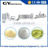 popular brand auto Baby food Machine/baby powder production line