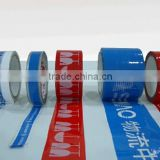 high quality bopp transparent packing tape /custom printed packing tape /custom printed adhesive tape