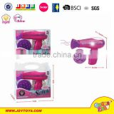 New fashion Battery operate big blower hair dryer toy with light and music for children
