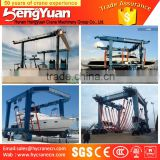 Top Crane Manufacture Hengyuan 200t Boat Lifting Hoist, boat lift cost