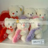 beautiful customized soft plush stuffed white bear animal toy with colorful heart pillow&silk bowtie for valentine day
